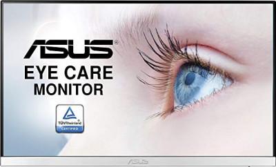 Asus VZ239HE-W