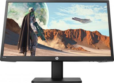 HP 22x Gaming Display